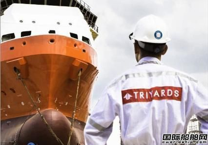 Triyards获8艘3290万美元新船订单