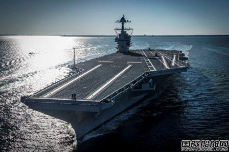 美最强核动力航母福特号出海试航