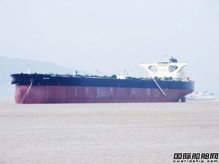 新时代造船将获8艘VLCC订单