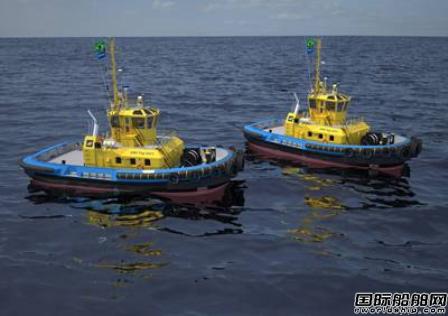 Wilson Sons获2艘拖船订单