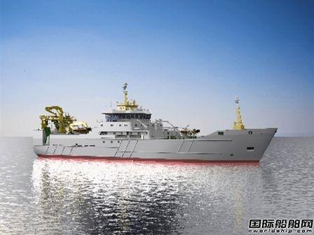Havyard获2艘大型拖网渔船订单