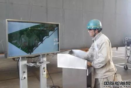南通中远川崎运用3D可视化系统助力船舶建造