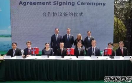 DNV GL与东方电缆签署合作协议