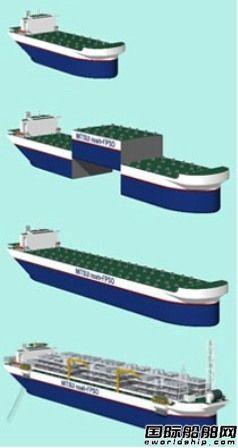 三井造船FPSO船体概念获BV原则性批准