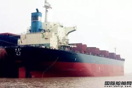 瑞康海运购入一艘44490载重吨散货船