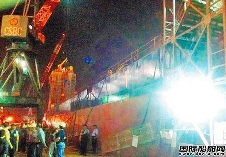 惨!两船厂工人半潜船施工触电烧死