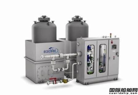 Ecochlor获30艘船压载水系统订单