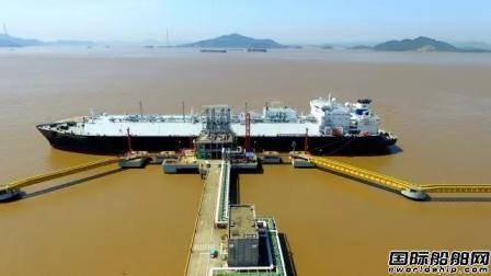 浙江LNG接收站接卸第100船液化天然气
