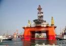 """""""海洋石油981""""例行检修出港试航"""