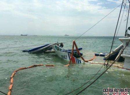 被撞沉海警船已被拖离8人全部获救