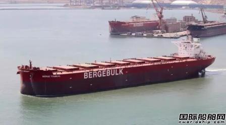 渤船210000吨散货船7号船实现试航节点