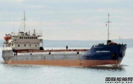 一艘杂货船黑海沉没7人失踪