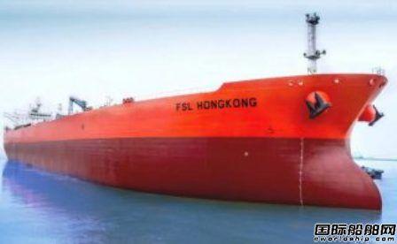 FSL Trust获一艘阿芙拉型油船运输协议