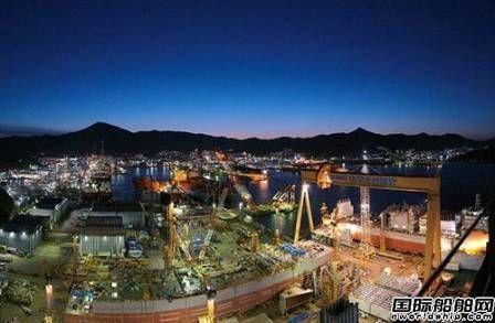 大宇造船援助方案遭日本和欧盟反对