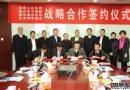中船海洋工程有限公司成立