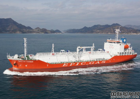 Epic Gas收购一艘LPG船
