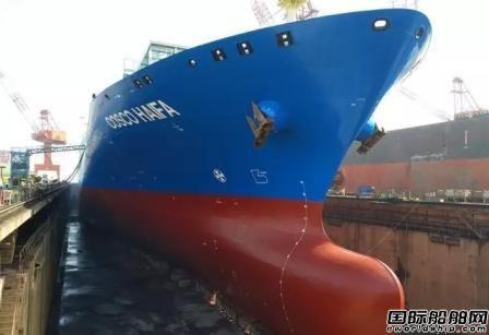 舟山中远船务精修11艘中远海运集运船舶
