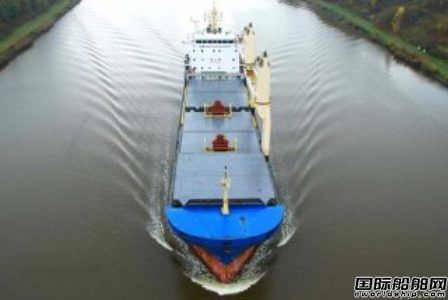Algoma与Nova达成近海散运合作
