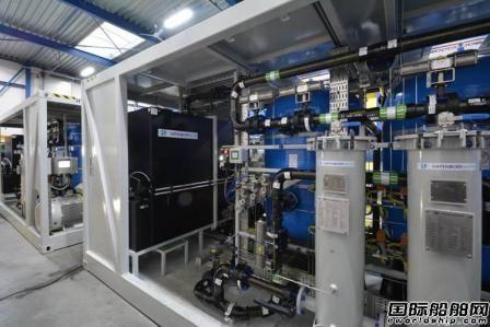 Hatenboer-Water为FPSO配套海水淡化装置