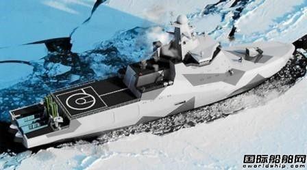 """俄罗斯船厂开建首艘""""武装""""破冰船"""