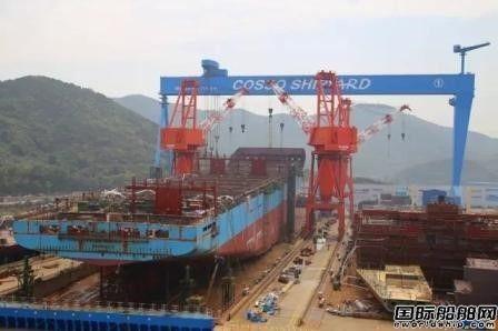 舟山中远船务推进马士基箱船项目
