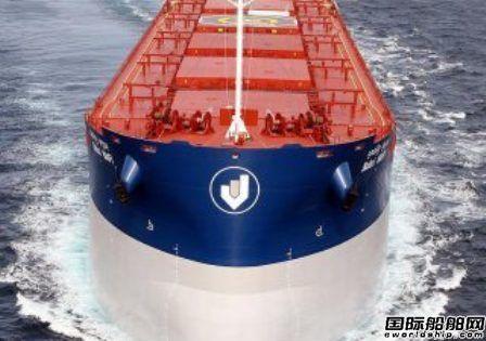 Bahri为旗下37艘油船重新注册沙特船籍