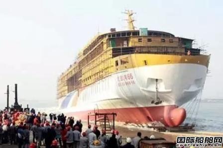 口岸船舶新签一艘800客位客船订单