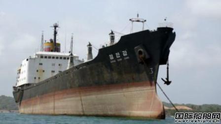 超过40年船龄!朝鲜船舶老龄化严重