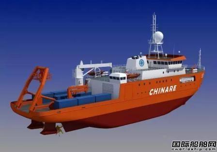 七O八所再获破冰科考船设计订单