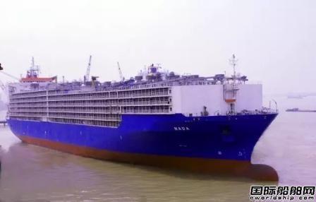 中船澄西中标一艘牲畜船改装订单
