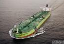 挪威船王失手!DHT收购BW集团VLCC