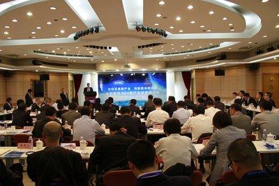 中船集团与BV新产业发展研讨会顺利召开