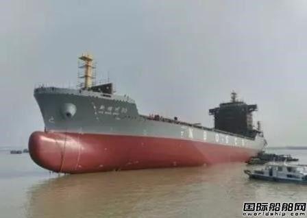 口岸船舶1000TEU集装箱船下水