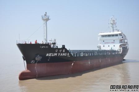 宏强重工交付HQ169/3500吨钢制运输船