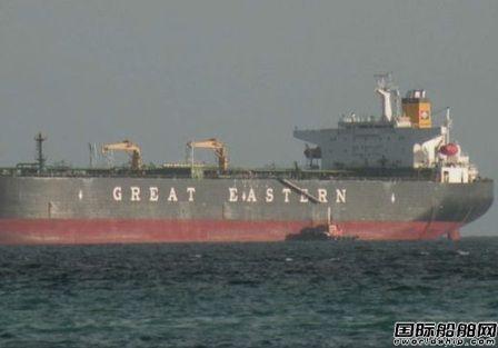 GE Shipping收购一艘MR成品油船
