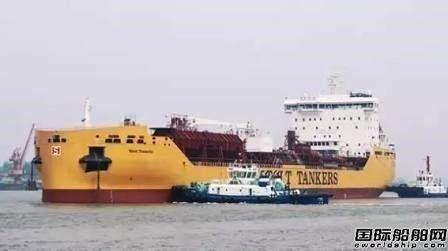 沪东中华第4艘38000吨化学品船刷新试航纪录