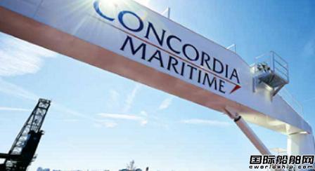 Concordia获2艘MR成品油船租约