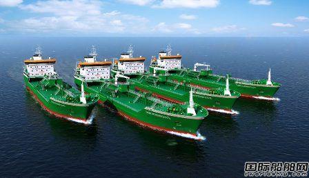 中航鼎衡获4艘化学品船订单