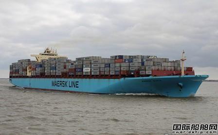 """马士基航运""""Maersk Sofia""""轮转入CCS单一船级"""