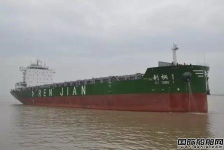 三福船舶一艘2400TEU顺利完成试航