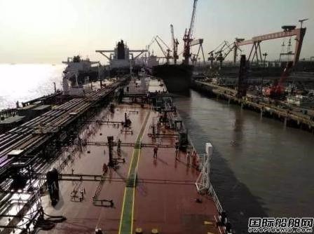 外高桥造船完成多项造船节点
