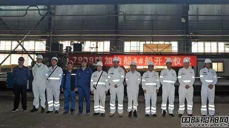渤船8000吨加油船4号船开工建造