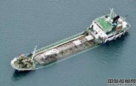 """""""国良169""""轮与渔船相撞沉没"""