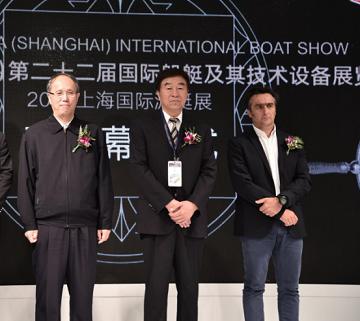 亚洲游艇全产业链旗舰展盛大开幕