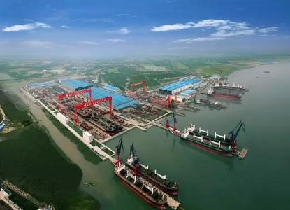 大洋造船通过一级I类船舶生产企业生产条件复审
