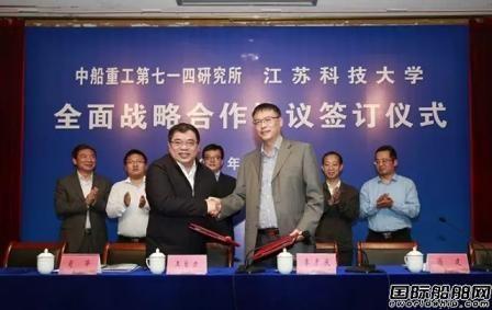 江科大与七一四所签订全面战略合作协议