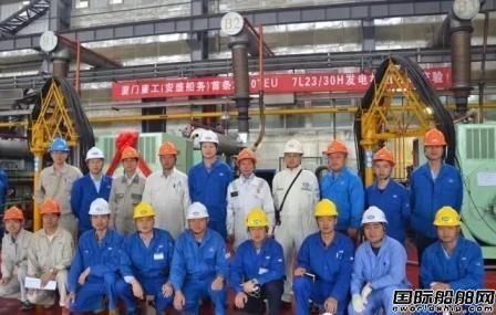 安柴完成中船动力转移生产MAN机台架交验