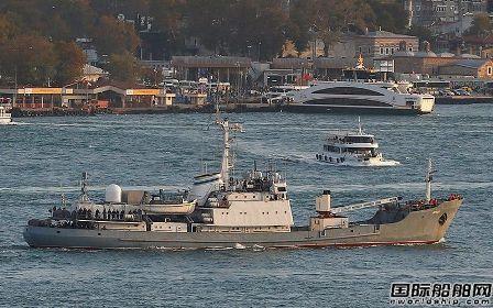 俄海军侦察船与货船相撞沉没