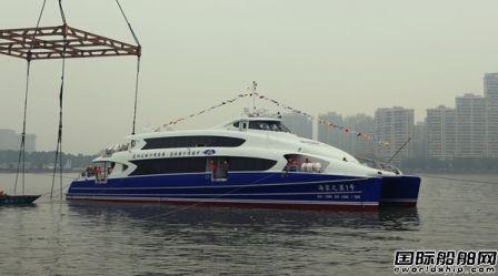 英辉南方一艘双体铝合金快速客船下水
