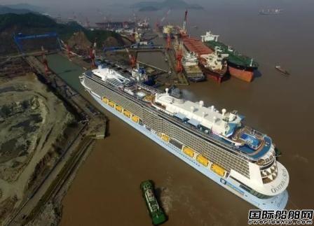 舟山中远船务首次承修豪华邮轮